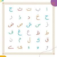 Set of Arabic letters isolated on a white background vector