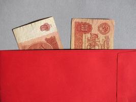 Vintage billetes retirados de cccp foto