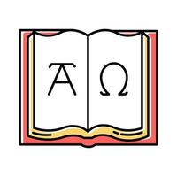 Alpha and Omega color icon vector