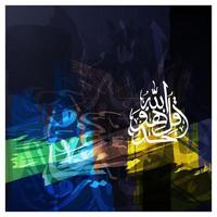 Arabic Calligraphy Painting Vector design
