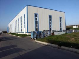 Warehouse or multi-purpose industrial building photo