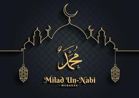 milad un nabi, birthday of prophet muhammad saw vector