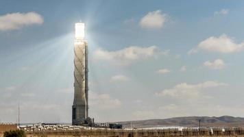 Solar Power Station Aschalim in the Negev desert, Beer-Sheva, Israel photo