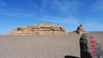 Yardang landform in Dunhuang UNESCO Global Geopark, Gansu China photo