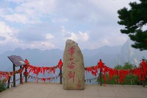 Stone mounment in Sacred Taoist mountain Mount Huashan in China photo