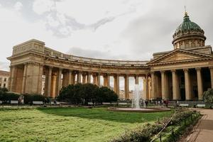 St Petersburg, Russia, 2021 - View of Kazan Cathedral photo