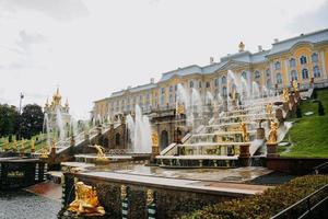 St. Petersburg, Russia, 2021 - Grand Cascade in Petergof photo
