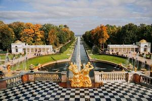 St. Petersburg, Russia, 2021 - Canal and golden statues of Peterhof photo