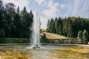 St. Petersburg, Russia, 2021 - Sun fountain in the Lower Park photo