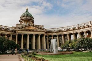 St. Petersburg, Russia, 2021 - View of Kazan Cathedral photo