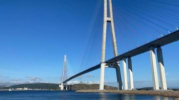 seascape with a view of the Russian bridge. Vladivostok photo