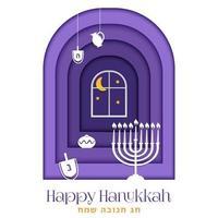 Happy Hanukkah, Jewish Festival of Lights paper cut greeting card with Chanukah symbols dreidels, spinning top, Hebrew letters, menorah candles vector