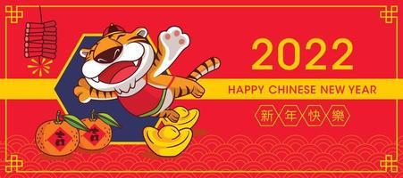 2022 Happy Chinese new year greeting card with cartoon cute tiger wear traditional chinese costume spread arms flying high vector