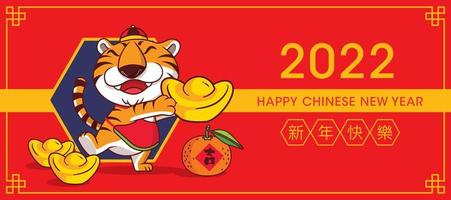 2022 Happy Chinese New Year greeting card. Cartoon cute tiger holding big gold ingot. Gold ingot and mandarin orange on floor with 2022 chinese new year wishe vector