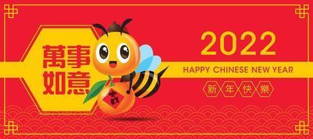 feliz año nuevo chino 2022 banner. abeja linda de dibujos animados con mandarina con gran pareado de primavera. vector