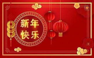 Fondo de vacaciones chino abstracto con linternas colgantes y flores de ciruelo. ilustración vectorial eps10 vector