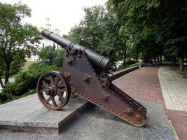 Sights of the cannon of Chernigov photo