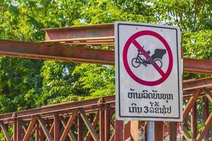 Forbidden for rickshaw and tuk tuk on old French Bridge. photo