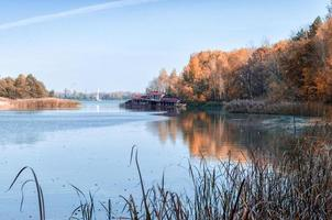 Pripyat, Ukraine, 2021 - Autumn landscape in Chernobyl photo
