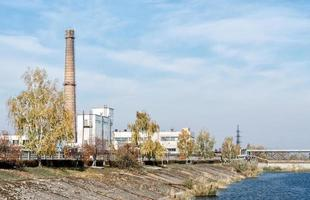 Pripyat, Ukraine, 2021 -View of the nuclear power plant in Chernobyl photo