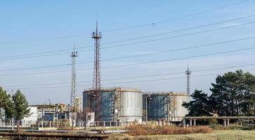 Pripyat, Ukraine, 2021 - Nuclear waste building in Chernobyl photo