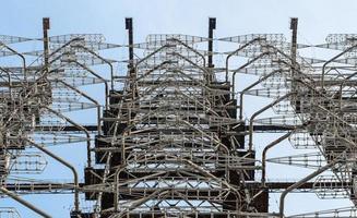 Pripyat, Ukraine, 2021 - Radio tower view in Chernobyl photo