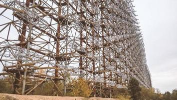 Pripyat, Ukraine, 2021 - Abandoned structure in Chernobyl photo