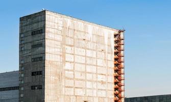 Pripyat, Ukraine, 2021 - Chernobyl nuclear waste facility photo