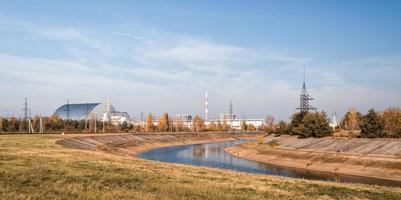 Pripyat, Ukraine, 2021 - Panorama of the nuclear power plant in Chernobyl photo