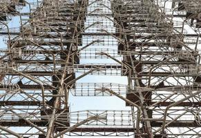 Pripyat, Ukraine, 2021 - Metal radio tower view in Chernobyl photo
