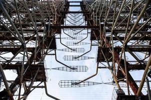Pripyat, Ukraine, 2021 - Old radio tower in Chernobyl photo