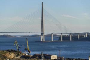 Seascape with a view of the Russian Bridge. Vladivostok, Russia photo