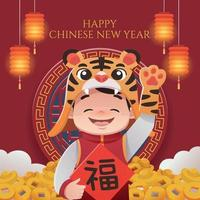 Happy Chinese New Year With Boy Wear Tiger Hat vector