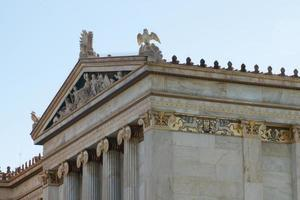 Facade of National and Kapodistrian University of Athens designed by Christian Hansen photo