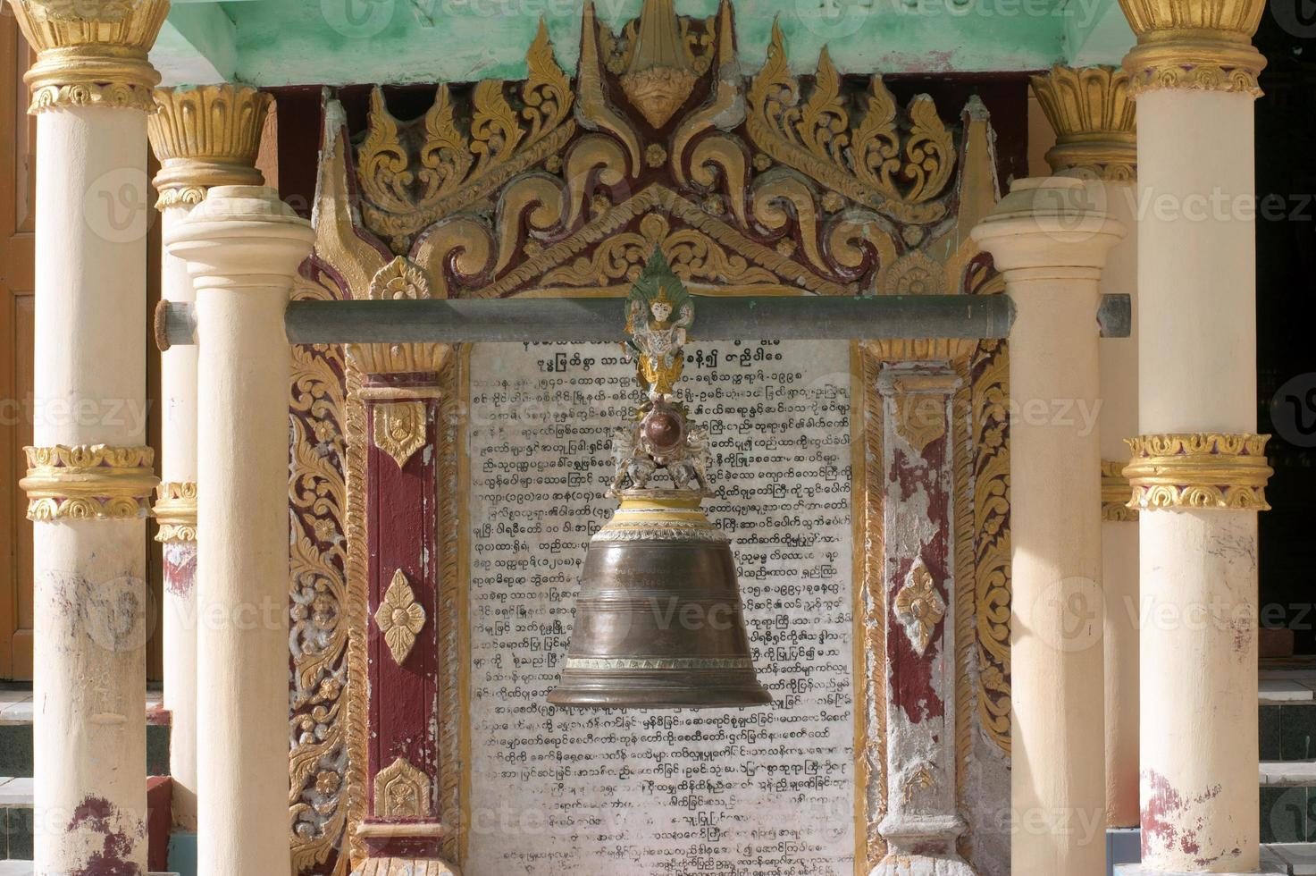 campana appesa. foto