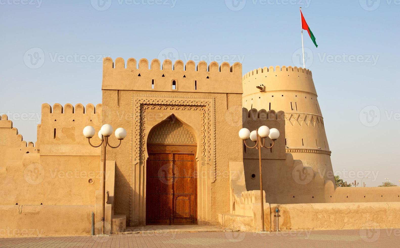 castello dell'Oman foto