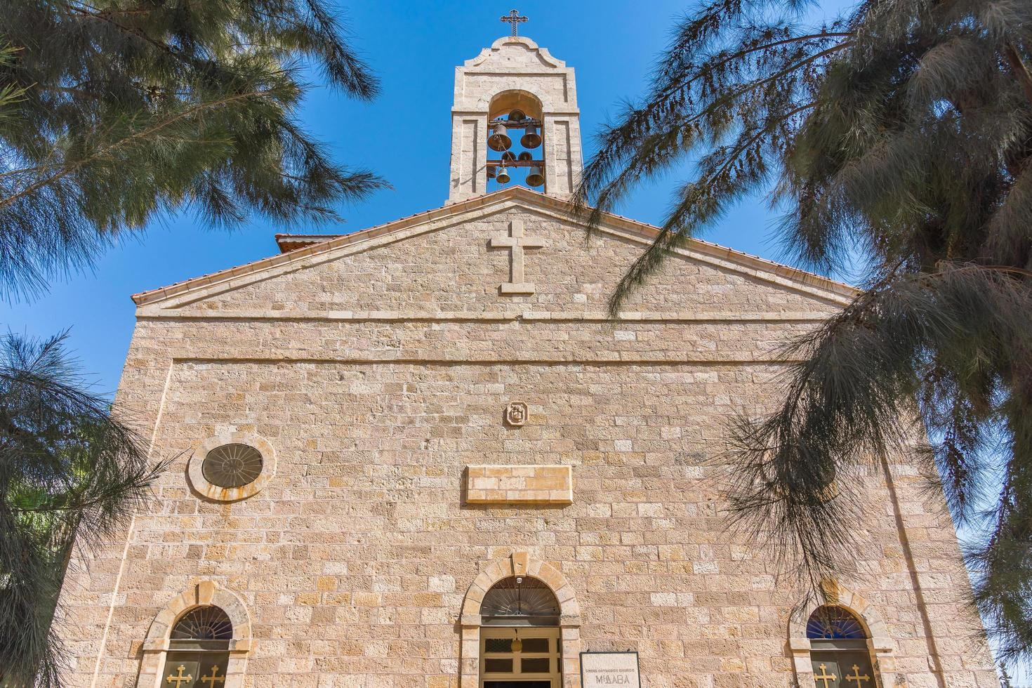 st. george's church a madaba in giordania foto