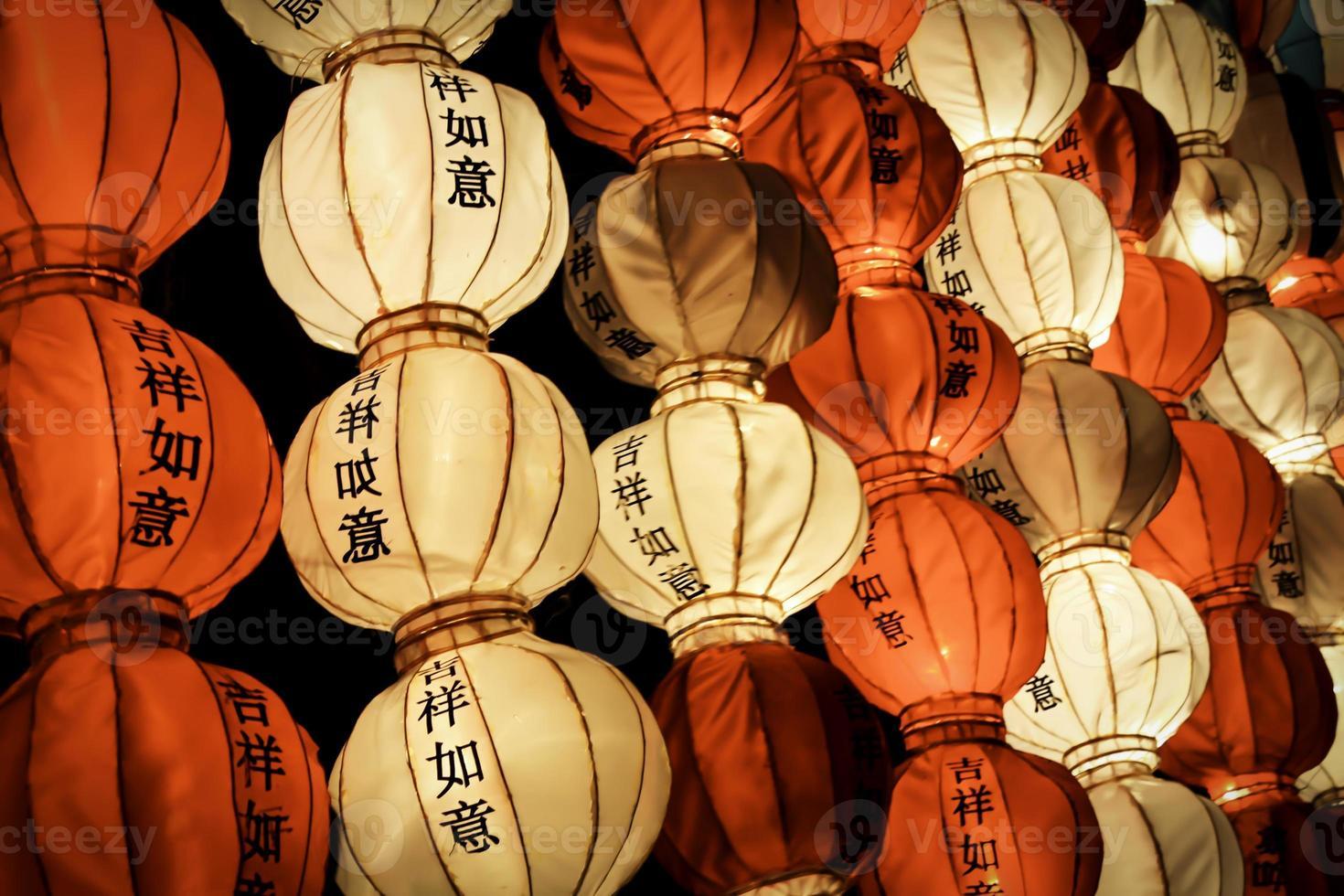 lanterne foto