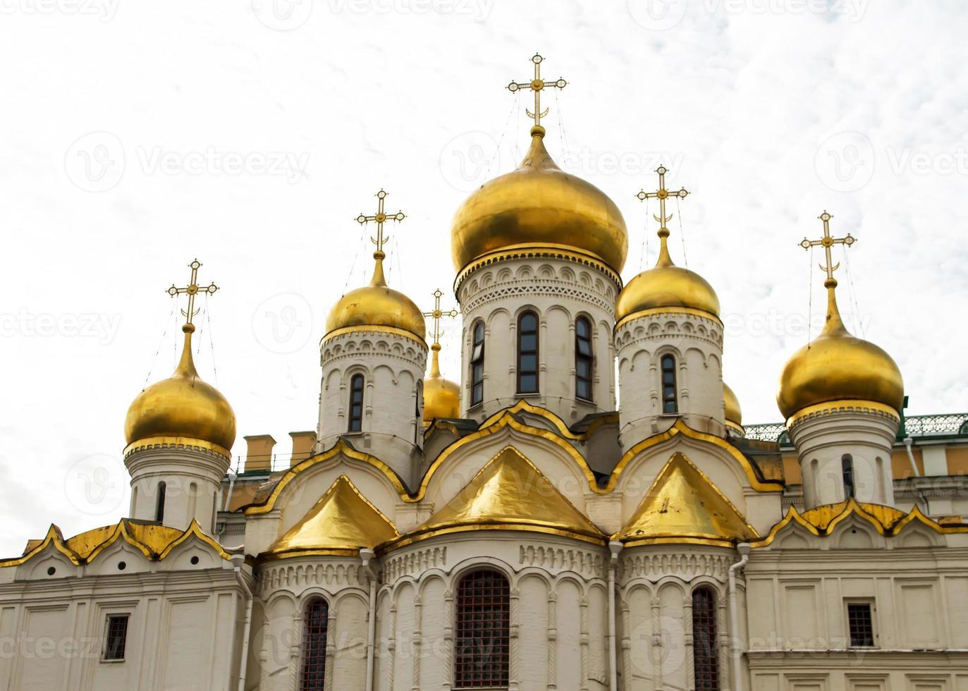 la cattedrale dell'Annunciazione foto