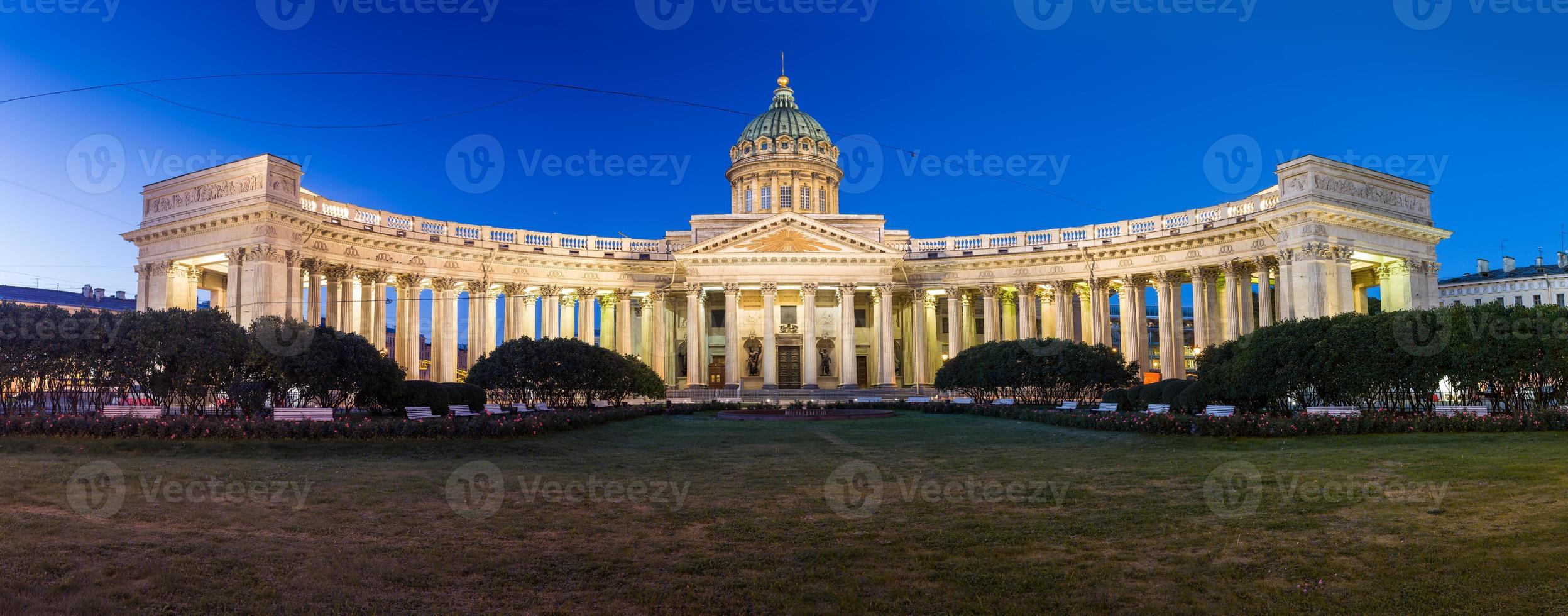 Kazan a San Pietroburgo foto