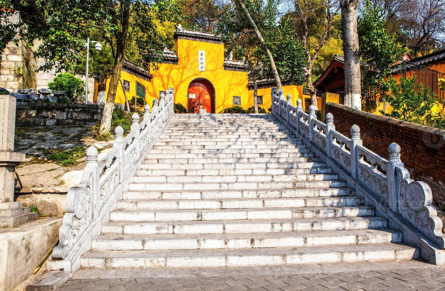 Tempio di Jim nella città di Nanchino foto