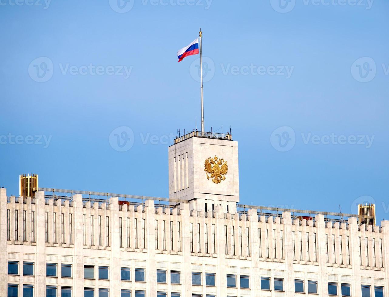 cima della casa bianca a Mosca Russia da vicino foto