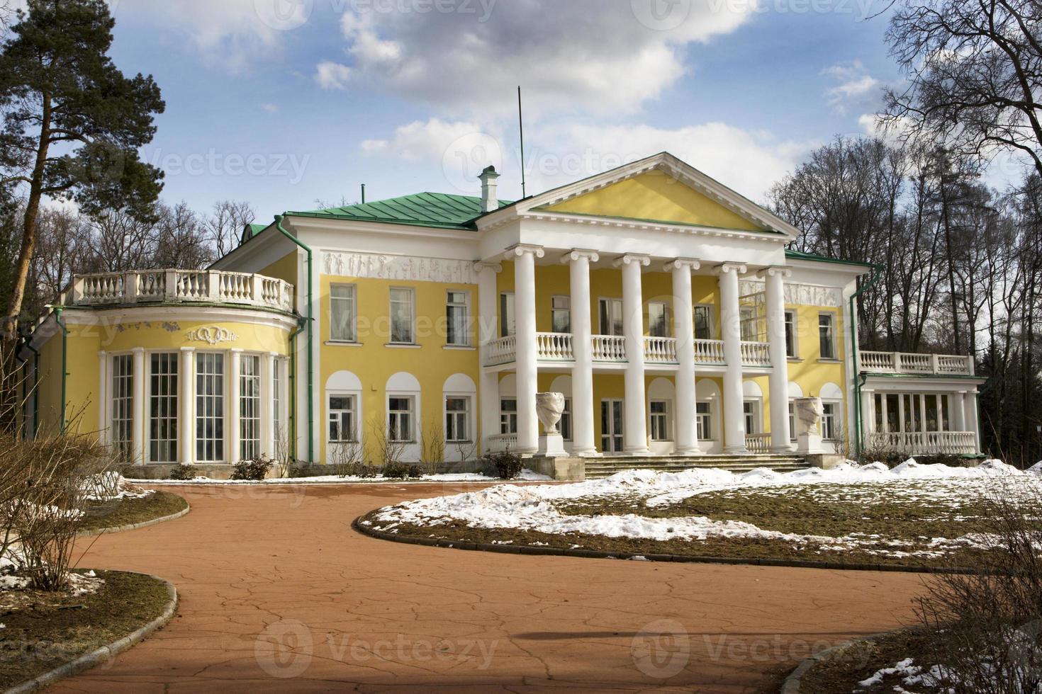 entrata del museo di Lenin a Gorkij foto