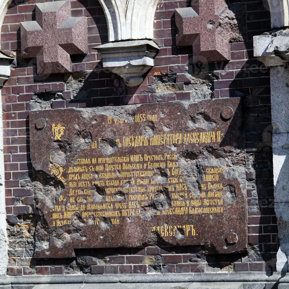 la chiesa del salvatore sul sangue versato, san pietroburgo foto