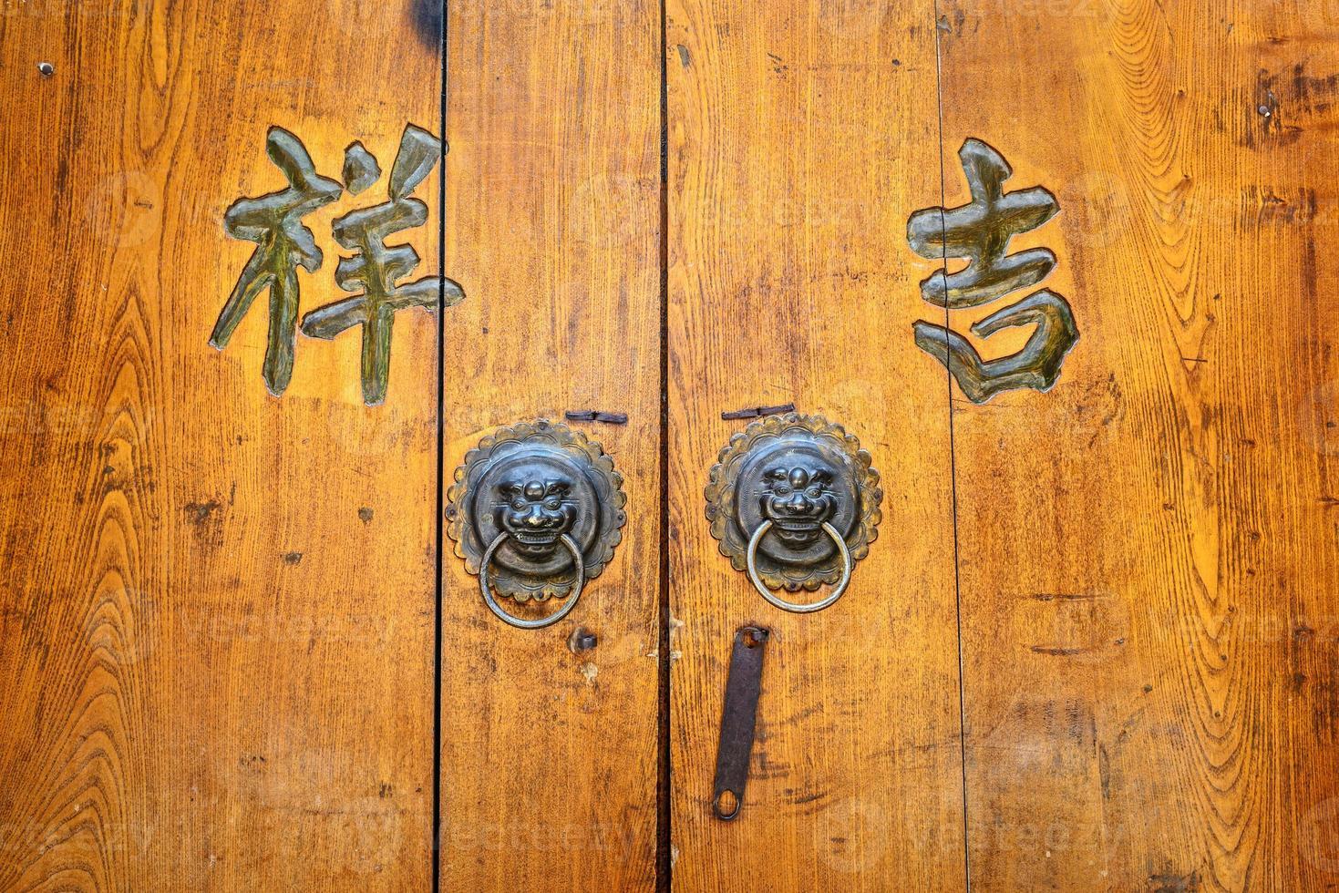 porta antica foto