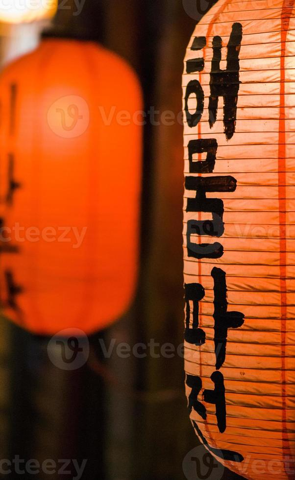 Lanterna del negozio di frittelle di pesce coreano foto