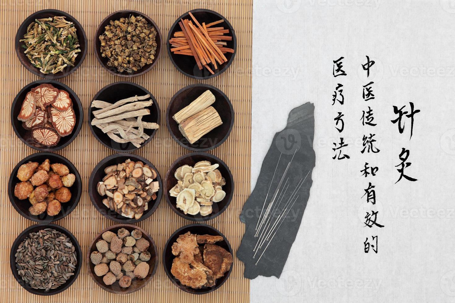 Medicina tradizionale cinese foto