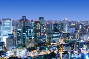 Osaka Giappone foto