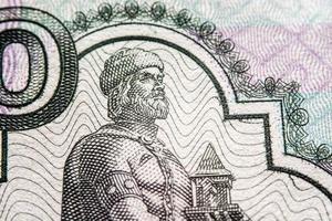 bolletta del rublo russo, macrofotografia foto