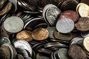 monete al prezzo del metallo foto